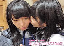 小林茉里奈 AKB48 村山彩希 友撮の画像(友撮に関連した画像)