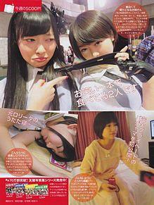 朝長美桜 HKT48 宮脇咲良 AKB48 友撮の画像(友撮に関連した画像)