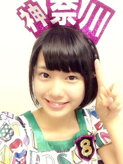 小田えりな AKB48 チーム8の画像 プリ画像