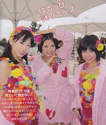 宮脇咲良 兒玉遥 朝長美桜 HKT48 AKB48 友撮の画像(友撮に関連した画像)