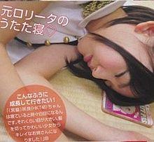 宮脇咲良 HKT48 AKB48 友撮の画像(友撮に関連した画像)
