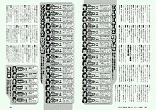 AKB48総選挙予想2015 SKE48 NMB48 HKT48の画像(プリ画像)