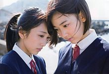 向井地美音 UTB+ 宮脇咲良 HKT48の画像(プリ画像)