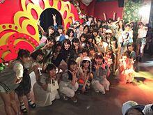 宮脇咲良 HKT48 朝長美桜 AKB48 みおたす 指原莉乃の画像(山下エミリーに関連した画像)