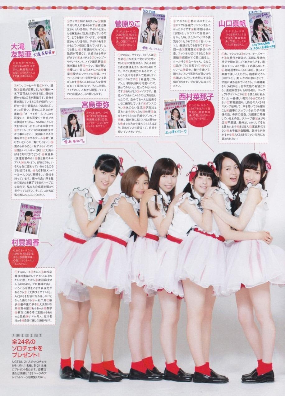 西村理香 佳代子 六人の天使