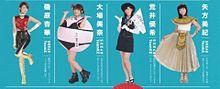 AKB48じゃんけん大会2015② FLASHスペシャルの画像(プリ画像)