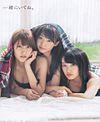 AKB48 BOMB 向井地美音 木崎ゆりあ 入山杏奈 プリ画像