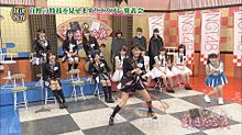 さしきた合戦 AKB48 宮脇咲良 HKT48 兒玉遥 田島芽瑠の画像(プリ画像)
