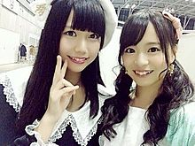長久玲奈 倉野尾成美 チーム8 くれにゃん AKB48の画像(プリ画像)