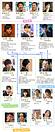 島崎遥香 AKB48 ゆとりですがなにか 相関図 プリ画像