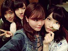 大和田南那 AKB48 市川愛美 込山榛香 福岡聖菜の画像(プリ画像)