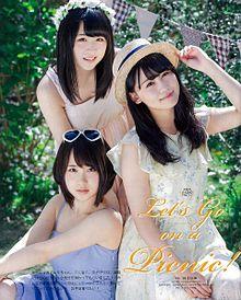 AKB48 高橋朱里 小嶋真子 川本紗矢 BOMBの画像(プリ画像)