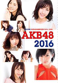 宮脇咲良 AKB48選抜総選挙公式ガイドブック2016の画像(プリ画像)