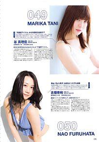 谷真理佳 AKB48選抜総選挙公式ガイドブック2016の画像(プリ画像)