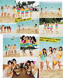 坂口渚沙 BOMB チーム8 AKB48 倉野尾成美の画像(プリ画像)