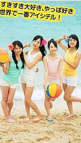 倉野尾成美 チーム8 AKB48 小栗有以 山田菜々美 坂口渚沙の画像(プリ画像)