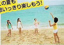 倉野尾成美 チーム8 BOMB AKB48 山田菜々美の画像(プリ画像)