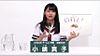 小嶋真子 AKB48選抜総選挙 プリ画像