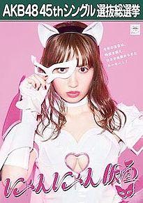 小嶋陽菜 AKB48選抜総選挙公式ガイドブック2016の画像(プリ画像)