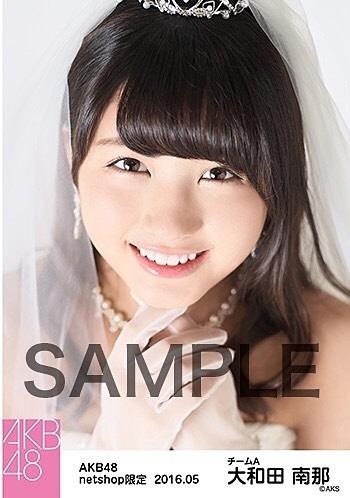 大和田南那の画像 p1_37