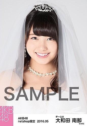 大和田南那の画像 p1_34