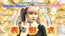 佐藤すみれ SKE48の画像(プリ画像)
