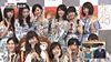 AKB48選抜総選挙 山本彩 NMB48 プリ画像