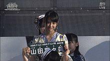 AKB48選抜総選挙 山田菜々美 チーム8の画像(プリ画像)