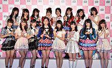 大和田南那 AKB48選抜総選挙の画像(プリ画像)