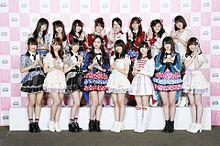 大和田南那 AKB48選抜総選挙 高画像の画像(プリ画像)