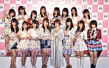 AKB48選抜総選挙 入山杏奈の画像(プリ画像)