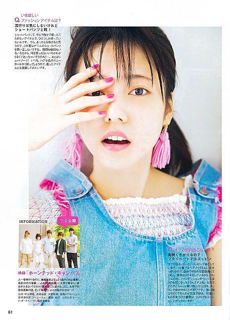 島崎遥香 AKB48 Girls TRENDの画像 プリ画像