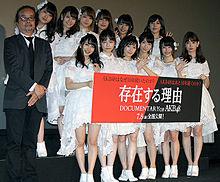 島崎遥香 存在する理由 AKB48の画像(プリ画像)