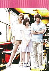 島崎遥香 ホーンテッドキャンパス パンフレット AKB48の画像(プリ画像)