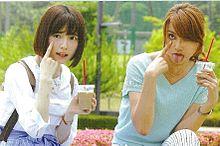島崎遥香 AKB48 ホーンテッドキャンパス パンフレットの画像(高橋メアリージュンに関連した画像)