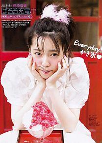島崎遥香 AKB48 Myojoの画像(プリ画像)