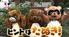 小嶋真子 川本紗矢 大和田南那 AKB48 プリ画像