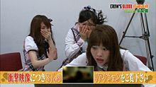 CROW'S BLOOD  AKB48 中西智代梨の画像(Bloodに関連した画像)