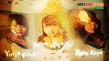 CROW'S BLOOD AKB48 木崎ゆりあ 向井地美音の画像(プリ画像)