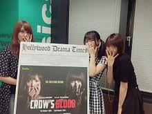 木崎ゆりあ AKB48 CROW'S BLOOD 横山由依の画像(プリ画像)