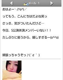 松井珠理奈 SKE48の画像(プリ画像)
