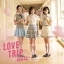 LOVE TRIP AKB48 松井珠理奈 渡辺麻友 山本彩の画像(プリ画像)