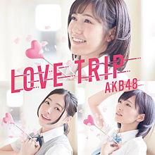 LOVE TRIP AKB48 渡辺麻友 松井珠理奈 山本彩の画像(プリ画像)