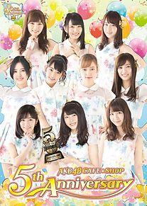 渡辺麻友 横山由依 柏木由紀 島崎遥香 宮脇咲良 AKB48の画像(プリ画像)