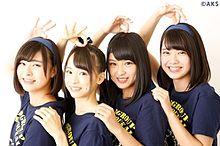 佐藤栞 小田えりな 倉野尾成美 山田菜々美 チーム8 AKB48の画像(プリ画像)