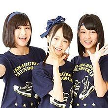 倉野尾成美 チーム8 AKB48 佐藤栞 山田菜々美の画像(プリ画像)