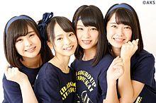 倉野尾成美 チーム8 AKB48 佐藤栞 山田菜々美 小田えりなの画像(プリ画像)