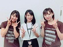 山田菜々美 チーム8 AKB48 太田夢莉 白間美瑠 NMB48の画像(プリ画像)