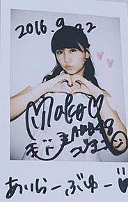 小嶋真子 AKB48 恋工場 朗読劇の画像(プリ画像)