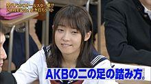 木崎ゆりあ AKB48 めちゃイケの画像(プリ画像)